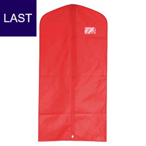 Kleidersäcke Classic Edition in rot