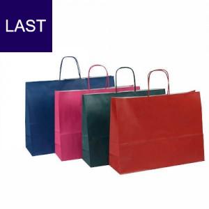 Papiertaschen Colorati Italy Querformate in 4 Farben